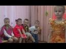 Утренник Осень в детском саду Самара, 2015 Теремок