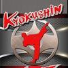 Первомайська Федерація Кіокушин карате