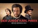 DER JUNGE KARL MARX - Offizieller Kinotrailer