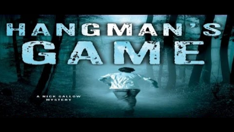 Игра в виселицу Hangman's Game 2015