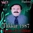 Sardar Ali Takkar - Shna Bangrree Day Maath Sha