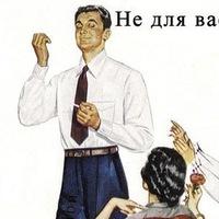 Виталий Элларионов