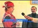 Репортаж о спектакле ''Мать Печора'' (05.04.1999)