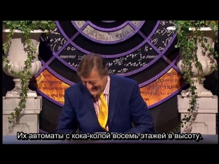 """G series episode 14 """"greeks"""" xl (rus sub) (clive anderson, rich hall, phill jupitus)"""