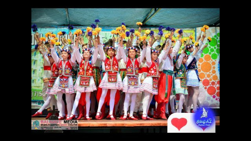 Гала-концерт фестивалю Bugaz Aqua Fest, Одеса, Затока 15-19.06.2017