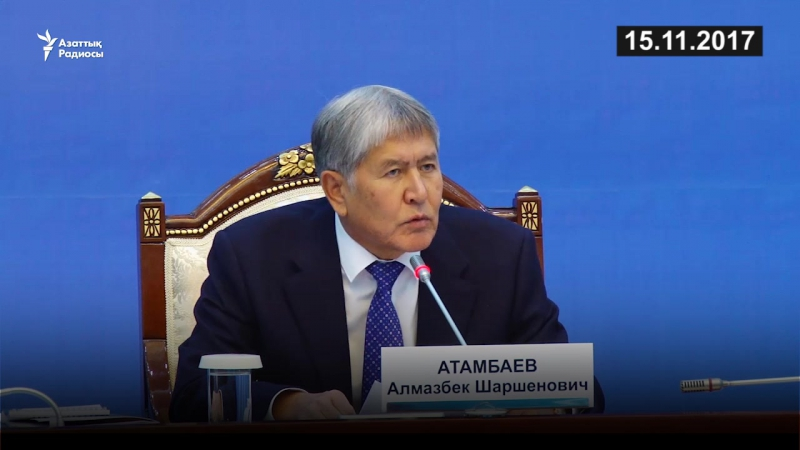 Атамбаевтың Қазақстан жайлы бес мәлімдемесі