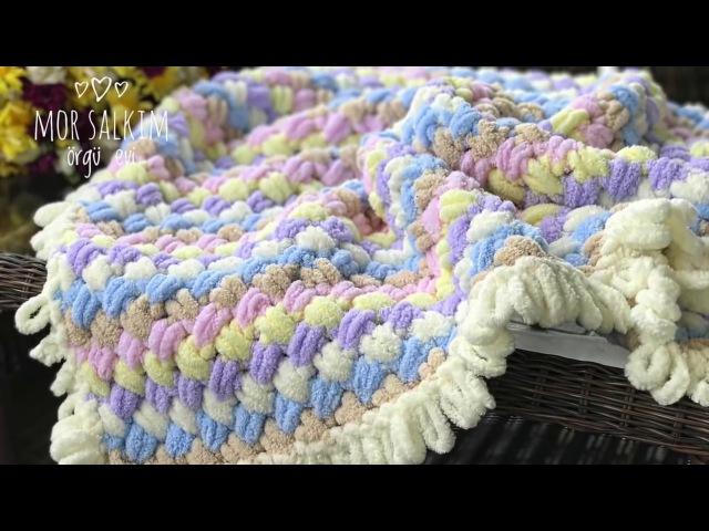 Alize Puffy battaniye kenarına saçak nasıl yapılır baştan sona anlatım bebek battaniyesi