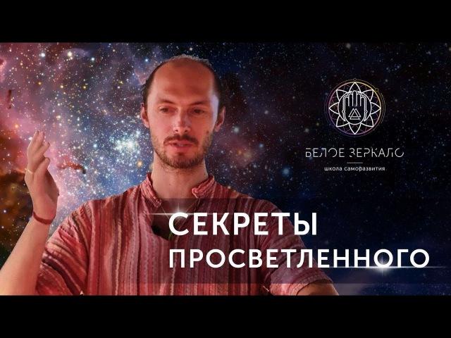 Первое интервью для Тайны жизни от Валентина Воронина