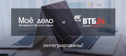 биг миг кредит заявка на кредит онлайн