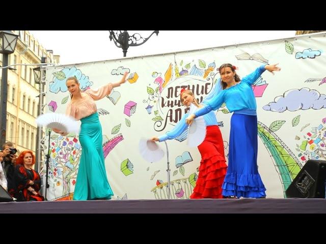 Flamenco Puro. ГуахИрас. Уличный фестиваль фламенко Севильяна - всем