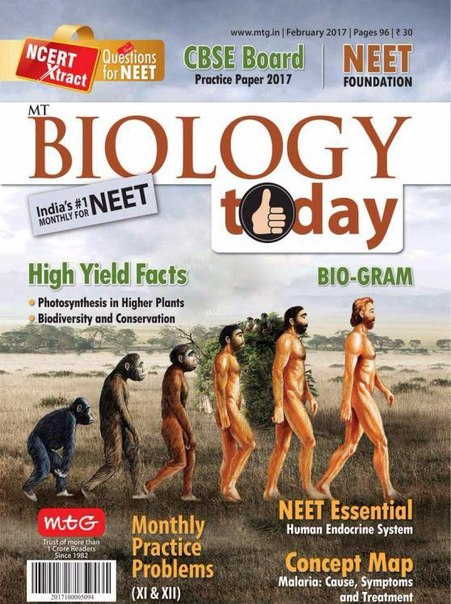 Biology Today February 2017