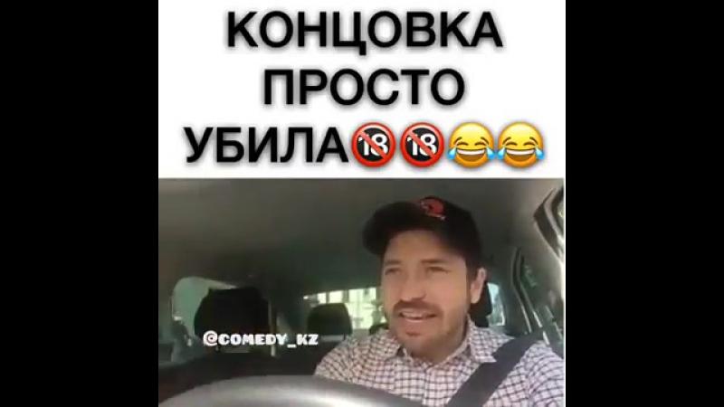 Koncovka_prosto_ubila-