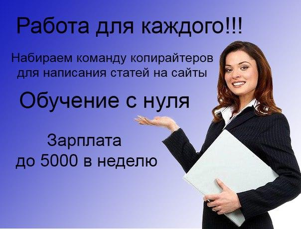 Работа в луганске удаленная работа какая работа подойдет фрилансеру