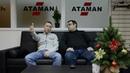 Максим Степанов о Зимнем Кубке Атаман