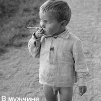 Анкета Alexander Kravtsov
