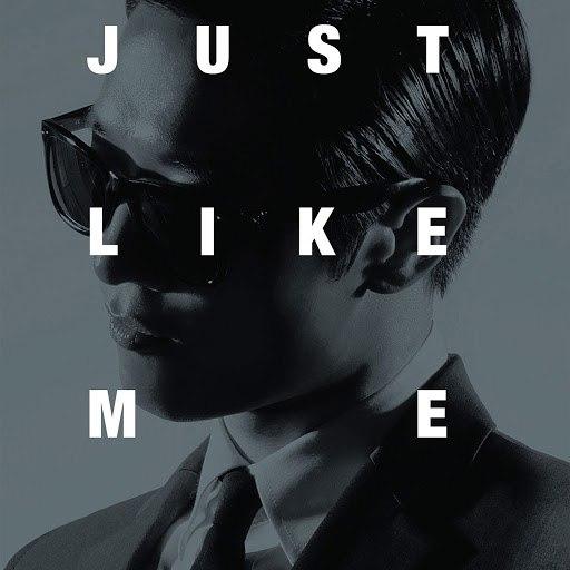 ALEX альбом Just Like Me
