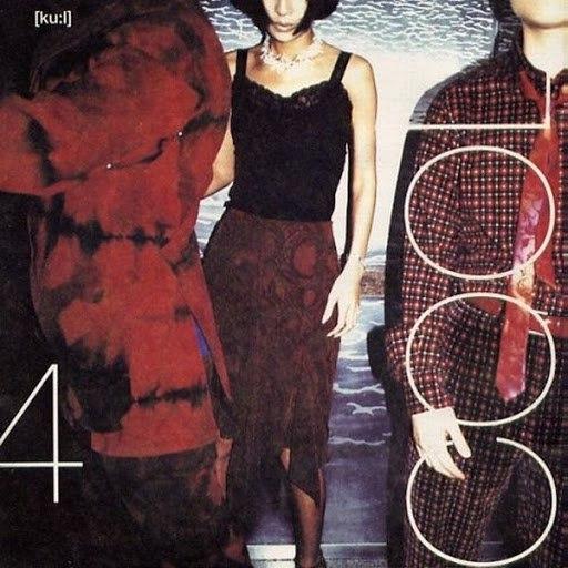 COOL альбом COOL 4