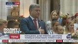 Порошенко смешно спел гимн Украины в соборе Мадрида