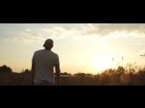 Солнце Свободы (Ян Sun &amp White Hot Ice &amp Руставели) - Пилигрим