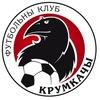 Детский ФК «Крумкачы-KIDS»