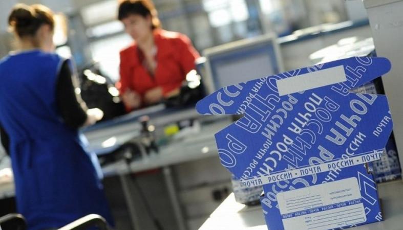 В Зеленчукском районе осуждена начальник почтового отделения за кражу