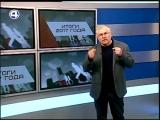 Итоги с Киселевым Выпуск 13.01 Итоги года