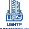 Недвижимость Тольятти: продажа, аренда, ипотека