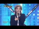 Giant Pink (ft. Kassy) - I Don't Think I Love You @ Music Bank 180323