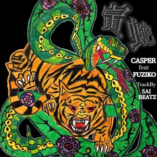 Casper альбом TIGER&SNAKE (feat. FUZIKO)