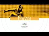 Олимпийские новости. 22 февраля
