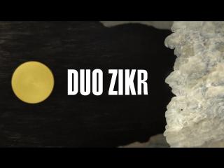 DUO ZIKR, LIVE IN DER BERLINER GEDÄCHTNISKIRCHE – 03.04.2018