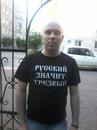 Персональный фотоальбом Артёма Журавлёва