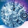 China Machinery Fair - выставка машиностроения