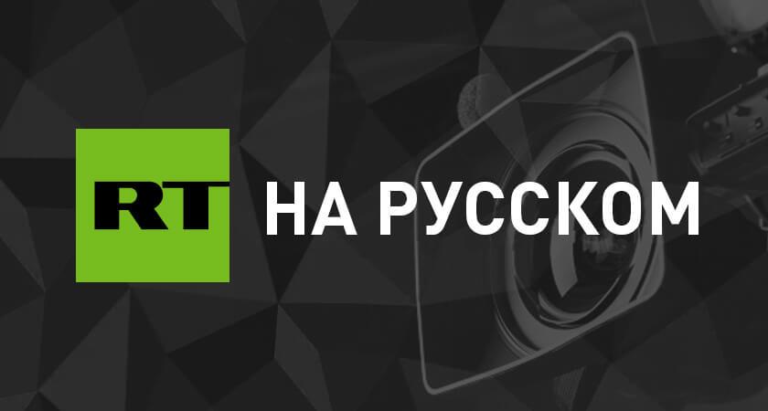 Россиянина арестовали в Азербайджане