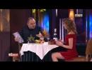 Демис Карибидис и Ирина Темичева - Ресторан
