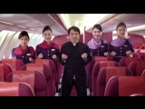 Stretch Out Your Arms using Wing Chun like Jackie Chan when Flying Hong Kong AirLines