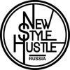 New Style Hustle в России