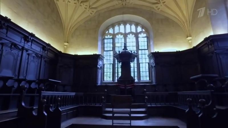 Непутевые заметки. Великобритания: Оксфорд и места Гарри Поттера. Выпуск от 29.10.2017