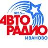 Авторадио Иваново
