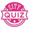 City Quiz Таганрог