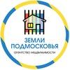 """Агентство недвижимости """"Земли Подмосковья"""""""