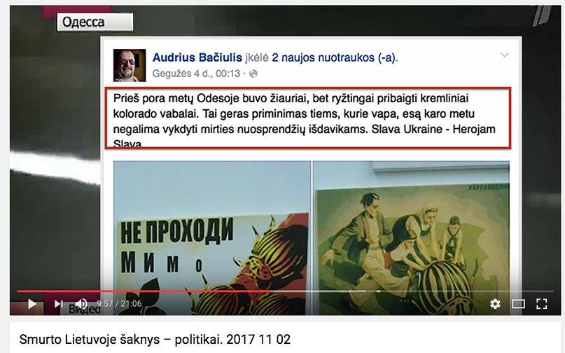 Audrius Bačiulis @BaciulisAudrius audrius.baciulis@gmail.com...