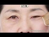 Удивительный Антивозрастной стик для кожи лица Maxclinic Lifting Stick