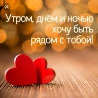 Галиев Тимур