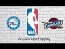Philadelphia 76ers vs Cleveland Cavaliers March 1, 2018 2017-18 NBA Season / Виасат RU / Viasat Sport HD 720 50 fps
