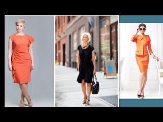 Что носить осенью 2018 женщине 50+
