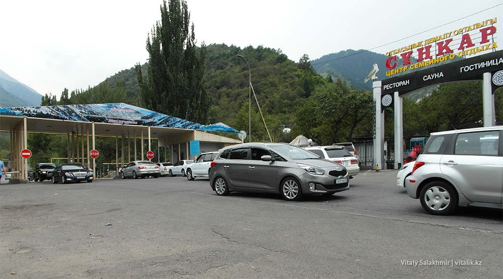 КПП Алматы, Алма-Арасан, дорога в горы, Иле-Алатау