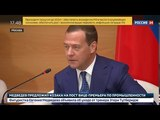 Глумление над Россией. Дмитрий Медведев говорит о новой должности Виталия Мутко