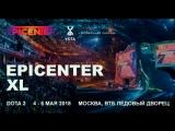 Liquid vs FTM, PSG.LGD vs Liquid, Epicenter XL