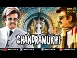 Chandramukhi Full Movie Hindi Dubbed Movies 2018 Full Movie Rajinikanth Hindi Movies